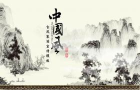 水墨国画背景 中国风PPT模板