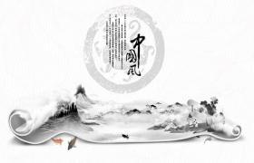 精细卷轴水墨画背景 中国风 PPT 模板