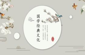 美丽的古典花鸟背景中国风PPT模板