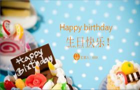 生日蛋糕背景,生日快乐PPT模板