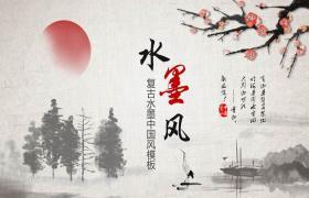 中国古典水墨梅花Ppt模板免费下载