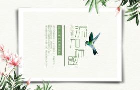 优雅清新的绿色植物和花卉ppt模板