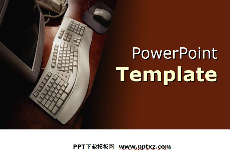 PPT免费下载