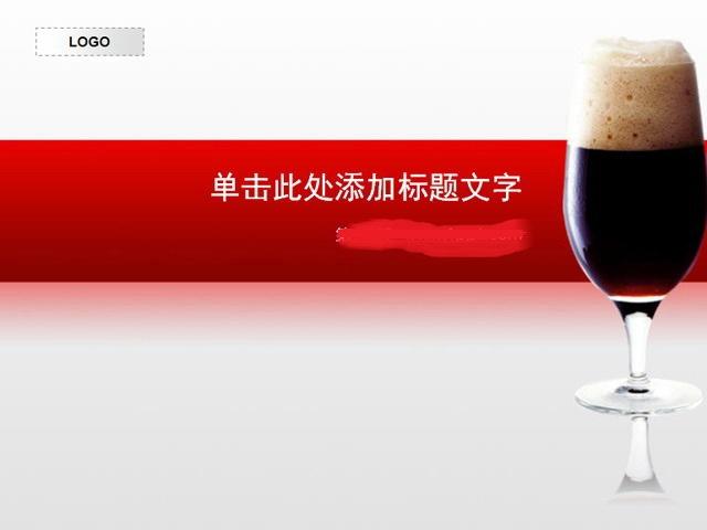 红酒酒杯背景餐饮行业<a href=http://www.pptxz.com target=_blank class=infotextkey>PPT模板</a>