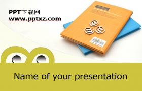 书本教育方面的PPT模板下载下载
