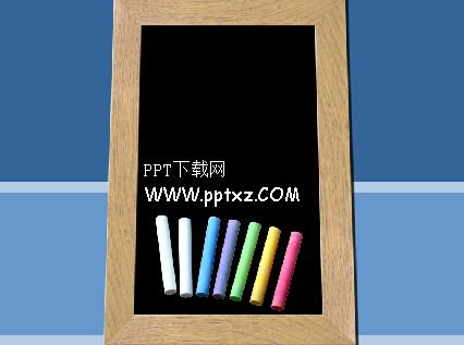 一个黑板报粉笔背景的教育PPT模板下载