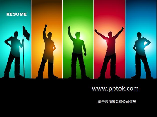 青春励志<a href=http://www.pptxz.com target=_blank class=infotextkey>PPT模板</a>