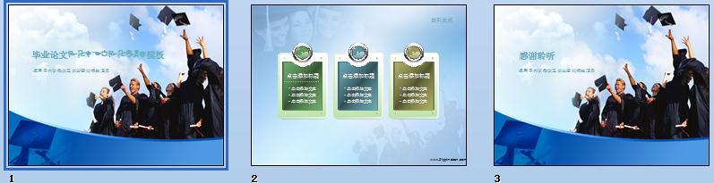 大学毕业论文答辩<a href=http://www.pptxz.com target=_blank class=infotextkey>PPT模板</a>