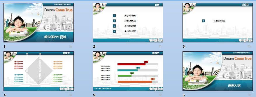 小学英语教育<a href=http://www.pptxz.com target=_blank class=infotextkey>PPT模板</a>