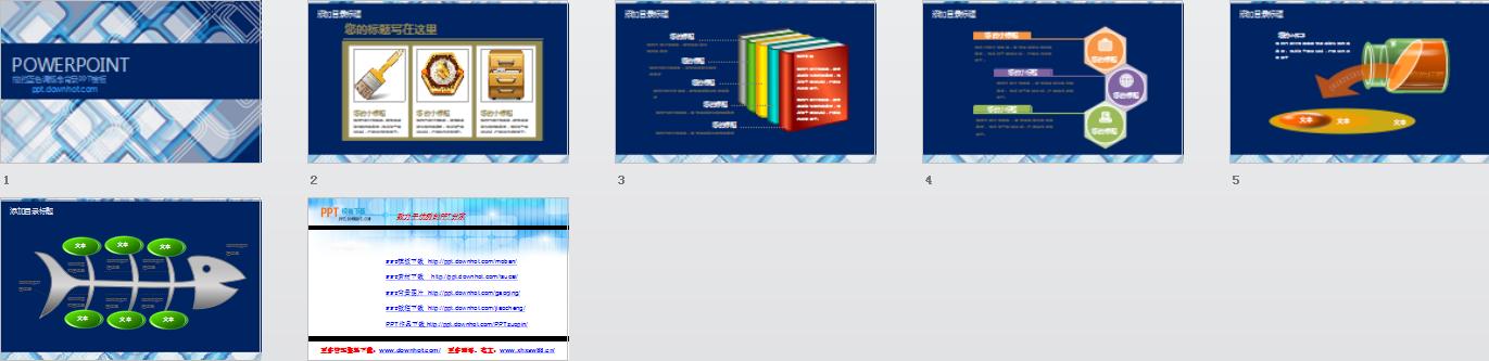 蓝白格子商务<a href=http://www.pptxz.com target=_blank class=infotextkey>PPT模板</a>