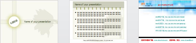 浅色系企业简介<a href=http://www.pptxz.com target=_blank class=infotextkey>PPT模板</a>