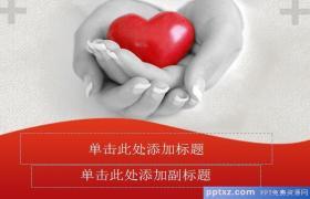 医疗爱心组织PPT模板