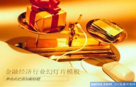 商务经济金色信用卡天平鼠标背景的PPT模板