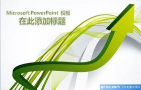 商务科技绿色3D箭头背景的幻灯片模板下载