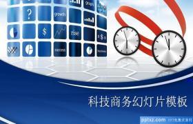 商务演示科技公司幻灯片模板