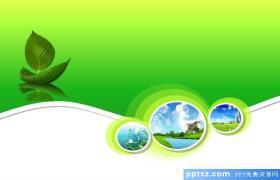 旅游风景区介绍绿色清新的幻灯片模板