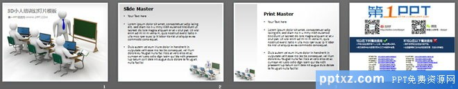 3D立体小人上课<a href=http://www.pptxz.com target=_blank class=infotextkey>PPT模板</a>