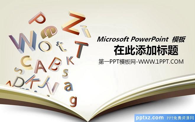 字母课本背景的教育学习<a href=http://www.pptxz.com target=_blank class=infotextkey>PPT模板</a>