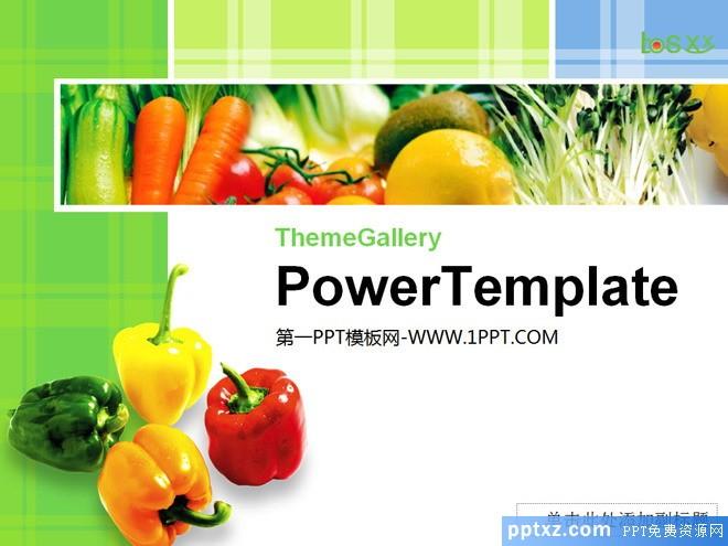 绿色蔬菜背景的食品<a href=http://www.pptxz.com target=_blank class=infotextkey>PPT模板</a>