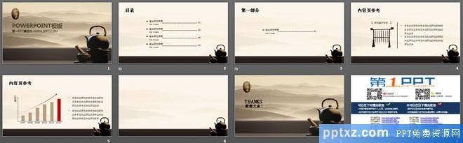 水墨山水紫砂茶艺中国风<a href=http://www.pptxz.com target=_blank class=infotextkey>PPT模板</a>