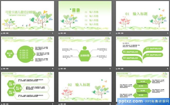 绿色清新卡通儿童教育<a href=http://www.pptxz.com target=_blank class=infotextkey>PPT模板</a>