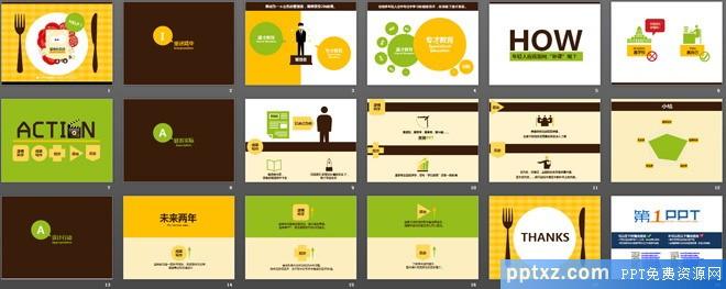 卡通风格的商务培训行政管理<a href=http://www.pptxz.com target=_blank class=infotextkey>PPT下载</a>