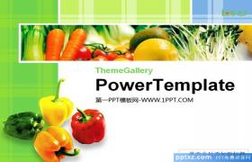 绿色蔬菜背景的食品PPT模板下载