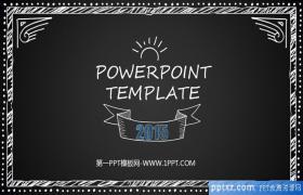 黑板黑板报粉笔手绘风格PPT模板下载下载