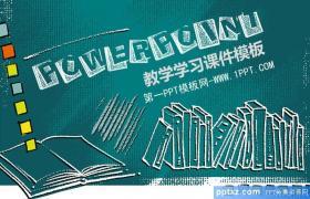 课本书本卡通手绘画背景的教育教学PPT模板下载