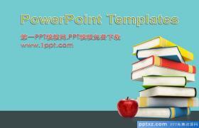 书籍课本苹果蓝色背景教育PPT模板下载