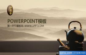 Ink painting, purple sand tea art, Chinese wind, PPT template