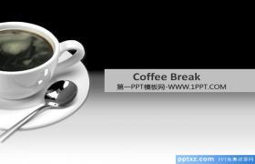 极具小资情调的咖啡杯背景商务餐饮PPT模板下载