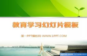 清新绿色课本背景的教育学习PPT模板下载下载
