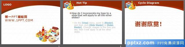 卡通美食类<a href=http://www.pptxz.com target=_blank class=infotextkey>PPT模板</a>