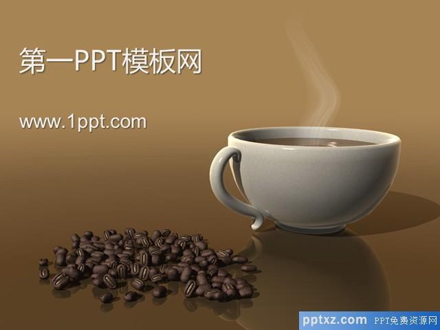 热咖啡背景餐饮类<a href=http://www.pptxz.com target=_blank class=infotextkey>PPT模板</a>