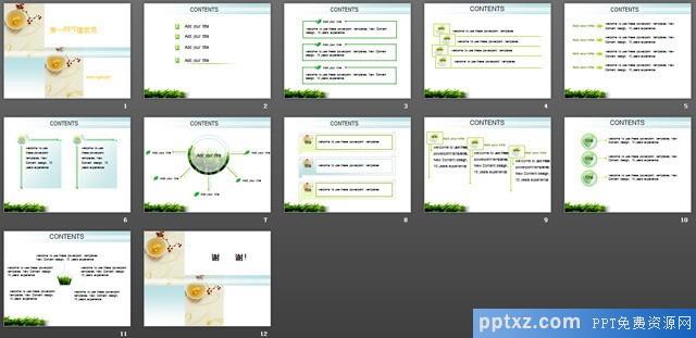 淡雅花茶背景餐饮茶艺<a href=http://www.pptxz.com target=_blank class=infotextkey>PPT模板</a>