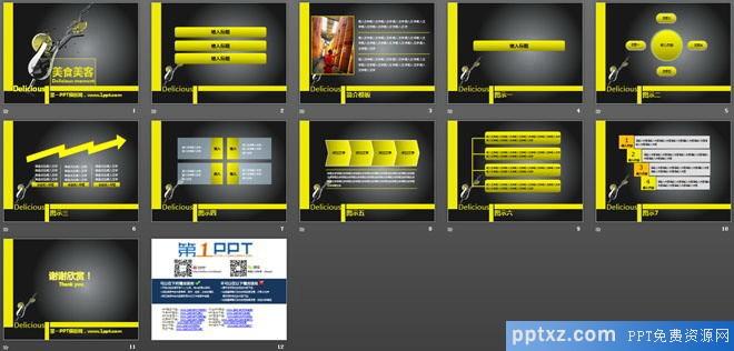 个性柠檬水餐饮PowerPoint模板下载