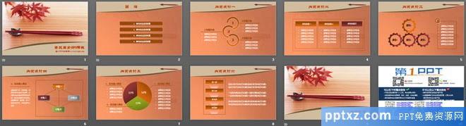 喜庆筷子背景的餐饮美食<a href=http://www.pptxz.com target=_blank class=infotextkey>PPT模板</a>下载