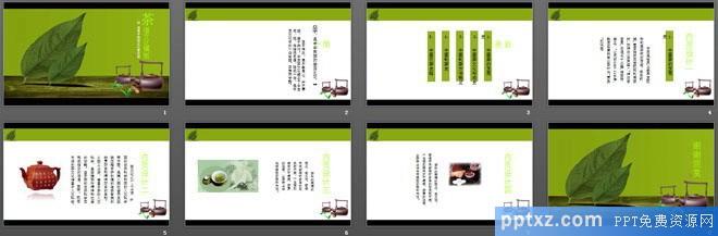 中国茶文化茶道PowerPoint模板下载