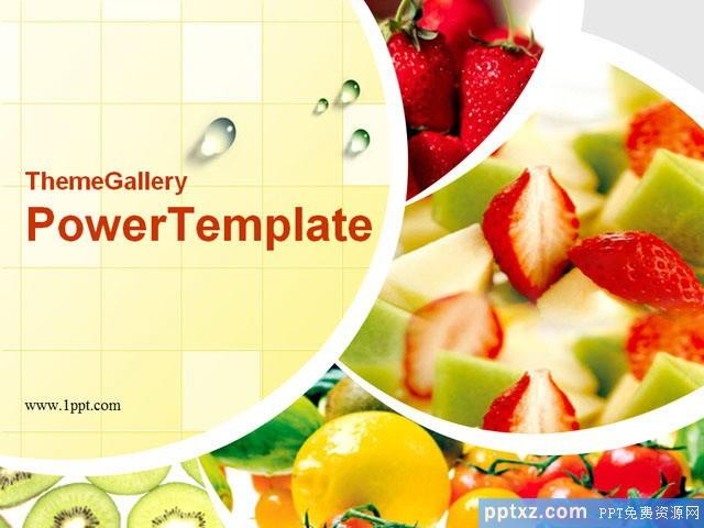水果沙拉<a href=http://www.pptxz.com target=_blank class=infotextkey>PPT模板</a>模板下载