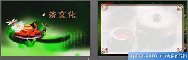 清新茶文化<a href=http://www.pptxz.com target=_blank class=infotextkey>PPT模板</a>模板下载
