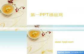 淡雅花茶背景餐饮茶艺PPT模板下载下载