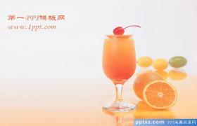 橙汁饮料背景餐饮美食PPT模板下载下载
