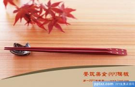喜庆筷子背景的餐饮美食PPT模板下载下载