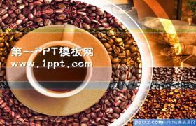 精美咖啡背景PPT模板下载下载