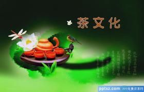 清新茶文化PowerPoint模板下载
