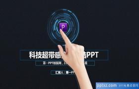 超级炫酷的动态科技PPT模板下载免费下载