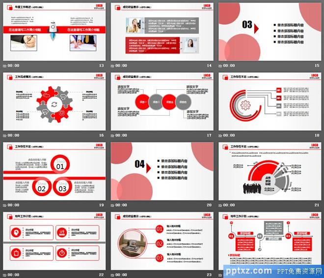 红色动态扁平化简洁简约<a href=http://www.pptxz.com target=_blank class=infotextkey>PPT模板</a>免费下载