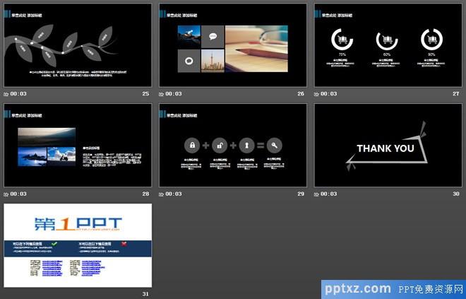 黑色简约时尚<a href=http://www.pptxz.com target=_blank class=infotextkey>PPT模板</a>免费下载