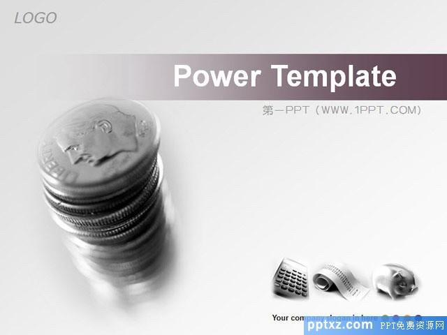 银币背景的金融经济幻灯片模板下载
